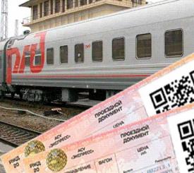 Купить билет на поезд питера как купить билеты на поезд в абхазию