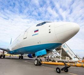 Волгоград Москва авиабилеты цена на прямые рейсы