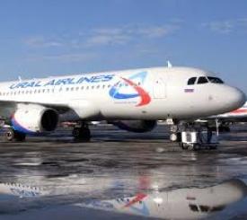 Домодедово в Бишкек Уральские авиалинии